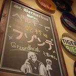 ベルギービール デリリウムカフェ レゼルブ -