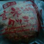 シェ・カオル - 玄米クッキー