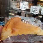 Repas - チーズケーキ