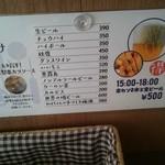 53983217 - 6時までなら500円セットあり。