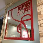 ブルワーズハウス -
