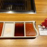 一心 - タレ4種類(自家製醤油、岩盤、薩摩醤油、自家製味噌)