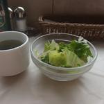 アランチェ - スープ、サラダもついています