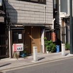 大坂屋 - お店外観