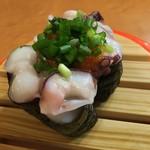 廻転ずし とっぴ~ - まかない寿司