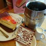 コメダ珈琲店 - たっぷりアイスコーヒー&太陽のオランジェ