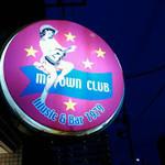 モータウンクラブ -