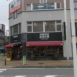 大衆ビストロ 2918 - 店舗外観