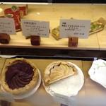 キッシュ専門店 レ・カーセ -