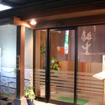 飯豊 - 内観写真:玄関