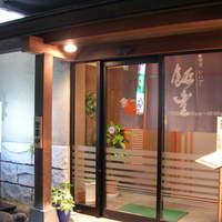 飯豊 - 玄関