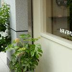 ハチイチベーカリー - 窓にカタカナ、屋根に81