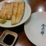 加奈井 - 白焼き