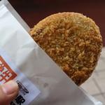 味わい横丁 - 料理写真:木曽牛コロッケ