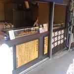 narutotaiyakihompo - 作り中