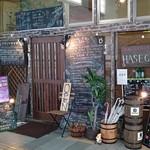 串鉄板イザカヤ ハセガワ - 若者を意識した手作り風外観