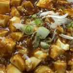 中華料理 喜多郎 - 麻婆豆腐