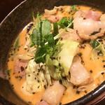 イエロー - モツ鍋風カリー