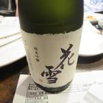 焼きもんや菜's - どんどん出される熊本の酒