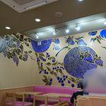 フルーツパーラーヤオイソ - 店内壁画
