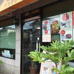 Kohihausunakazawa - 入口