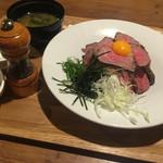 しゃぶり庵 - ローストビーフ丼