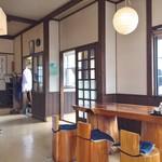 壱乃蔵 - 店内
