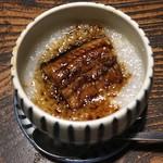 旅館阿久根 - 山芋と鰻の茶碗蒸し