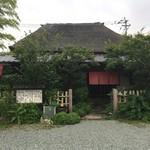 旅館阿久根 - 西鉄柳川駅から北に500m歩いたところにある郷土料理の旅館です