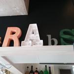 GRABS -