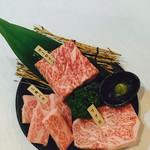 焼肉 和牛専門店 いな蔵のカルビ -