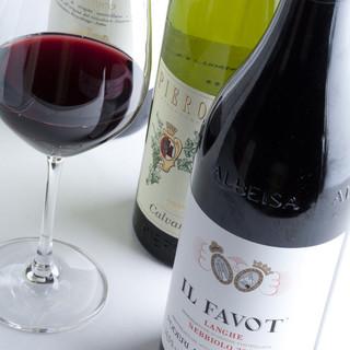 料理にあわせたワインを世界各地から
