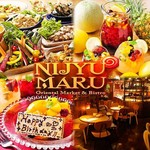 NIJYU-MARU(にじゅうまる)Oriental Market&Bistro - メイン写真: