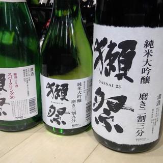 日本酒・ワイン原価販売!