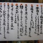 キッチンたきざわ - ラム肉とゴーヤのチャンプルー¥780 アボカドの唐揚¥380など