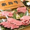 飛騨牛・黒豚宴 黒家 - 料理写真:飛騨牛赤身特上