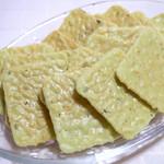 瑞花 - ごくすう焼枝豆味