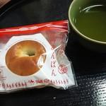 権現からめもち - あんぱん170円(限定50食/日)