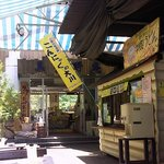 美芳野庵 - 工場前のアンテナショップとも言えるし直売所とも言える