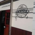 PATISSERIE&PIE HOUSE JUNNOSUKE -