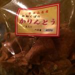 坪田菓子店 - 料理写真: