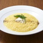 炭焼き&ワイン サンテ - ヒュメドポワソンのチーズリゾット