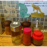 NOODLE STOCK 鶴おか -