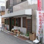 薬膳 LactoCafe(ラクトカフェ) - 外観(2016.07)