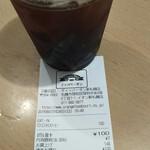 ディッパーダン - 100円て