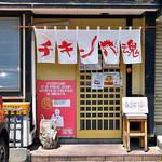 雷電 - 入り口(2016年7月)