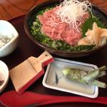 本家鮪屋 - 鮪たたき丼  1,880円