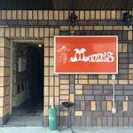 サンドウィッチ モリス - サンドウィッチ専門店への 入口