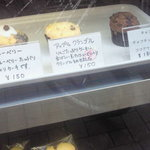 トモズ カップケーキ - カップケーキ