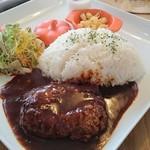 モジモジ カフェ - 東札幌ハンバーグ(デミグラスソース)